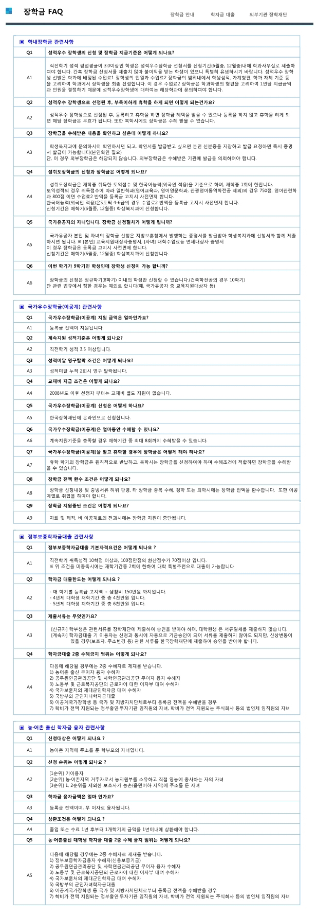 HAHHHS0240.pdf_page_1.jpg